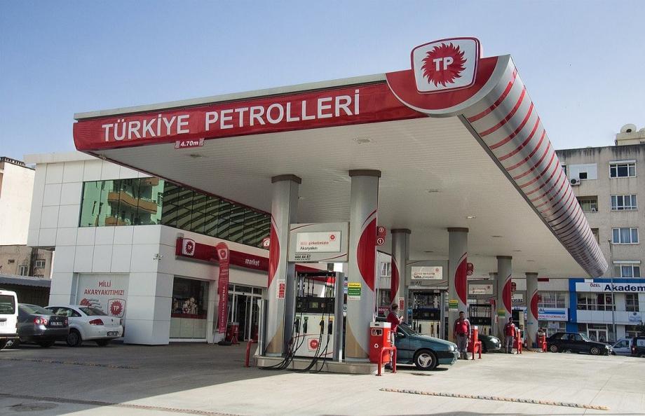 وقود الوقود