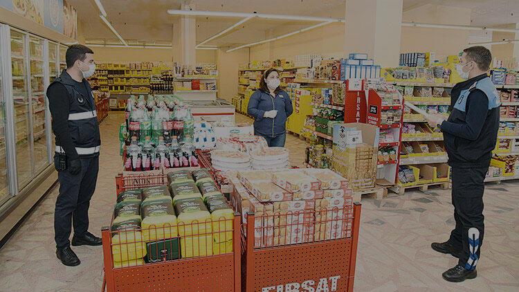 تسوق سوق التسوق