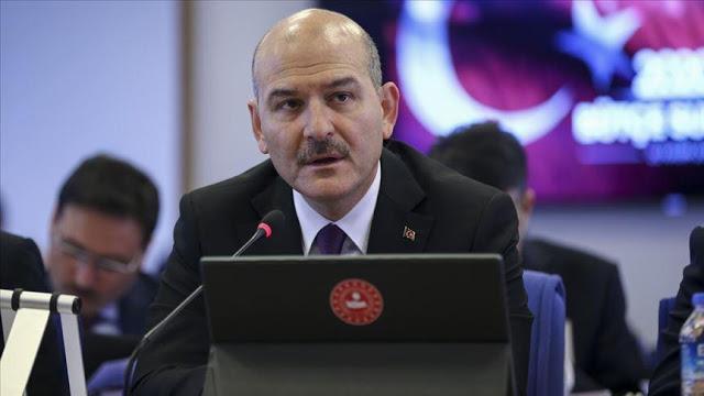 بيان عاجل جديد من وزارة الداخلية بشأن حظر التجول غداً