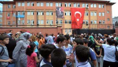 صورة يشمل السوريين والأتراك .. بيان عاجل من وزارة التربية التركية توضح أهم الإجراءات التي ستطبق ..