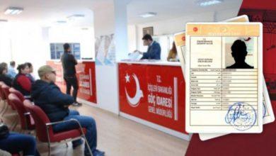 Photo of إعادة فتح موقع حجز تحديث البيانات في ولايات تركية