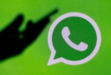 Photo of واتساب تفاجئ مستخدميها بميزة جديدة بسبب كورونا