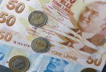 Photo of سعر تدوال الليرة التركية مع انطلاق يوم الاثنين 13/07/2020