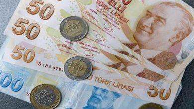 Photo of دعم اسطوري تقدمه الحكومة لليرة التركية وتطورات عاجلة بسعر الصرف الاحد
