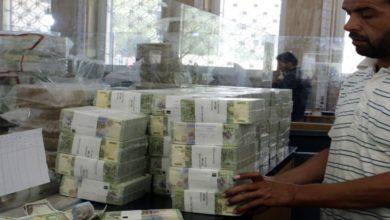 Photo of مع بداية يوم الأربعاء ..سعر تـ.ــ.ـداول الدولار امام الليرة السورية 15/07/2020..