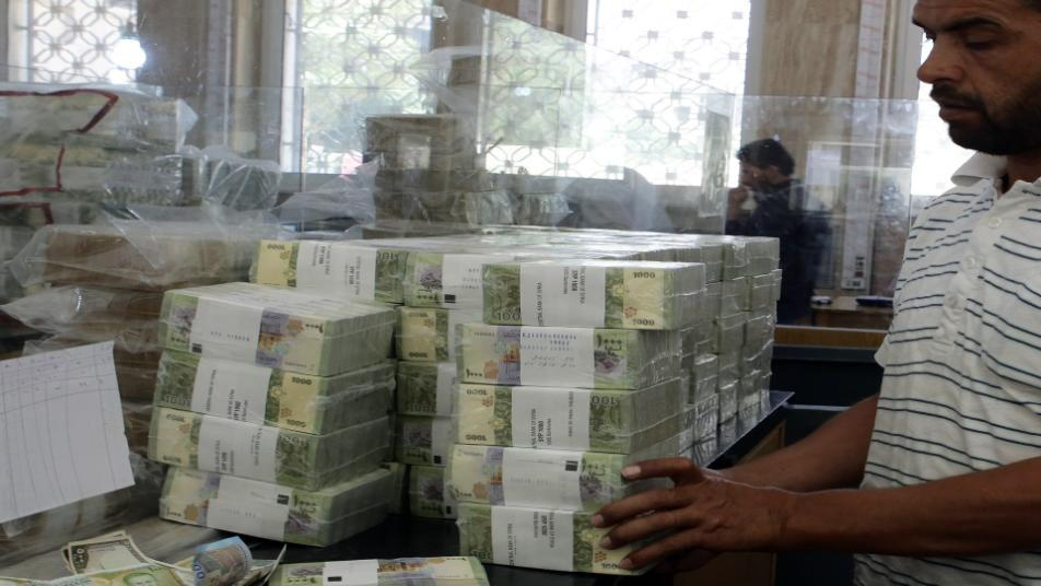 العملة السورية