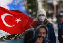 Photo of الداخلية التركية تصدر تعميما إضافيا لتدابير الحد من كورونا