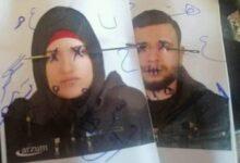 Photo of تركيا : إمرأة سورية عثرت على شيئ غـ.ــ.ـريب و مـ.ــ.ـرعب