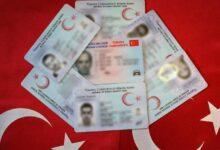 صورة حذف بشكل نهائي..عاجل : مديرية النفوس تصـ.ــ.ـدم هذه الفئة من السوريين بشأن الجـ.ـنسية التركية