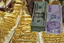 صورة سعر الصرف اليرة السورية اليوم الجمعة 5 اذار 2021