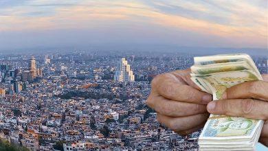 صورة أسعار خيالية في دمشق…شقق سكنية بقيمة 2.5 مليار ليرة سورية