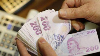 صورة عاجل الآن // تحديد الحد الأدنى للأجور في تركيا