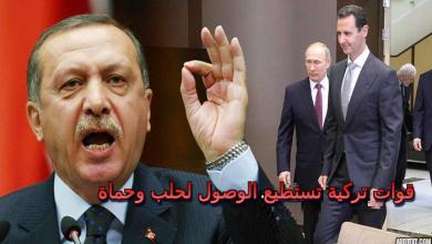 صورة عاجــــــل// تركيا تعلن قتـ.ـل أكـ.ـثر 3500 عنصر من قـ.ـوات الأسد وتدـ.ـمـ.ـير مئات الآليـ.ـات