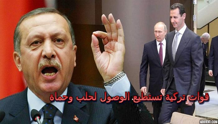 حصيلة كبيرة لقتلى النظام على يد تركيا