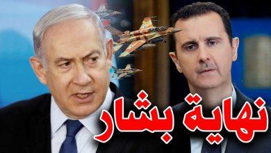 صورة إسرائيل تتحدث عن مستقبل الحل في سوريا…بقاء الأسد مريح لنا