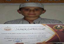 صورة فيديو… موهبة سورية خـ.ـارقة لطفل يحفظ القرآن بقراءاته العشر مع حفظ أرقام الآيات والصفحات