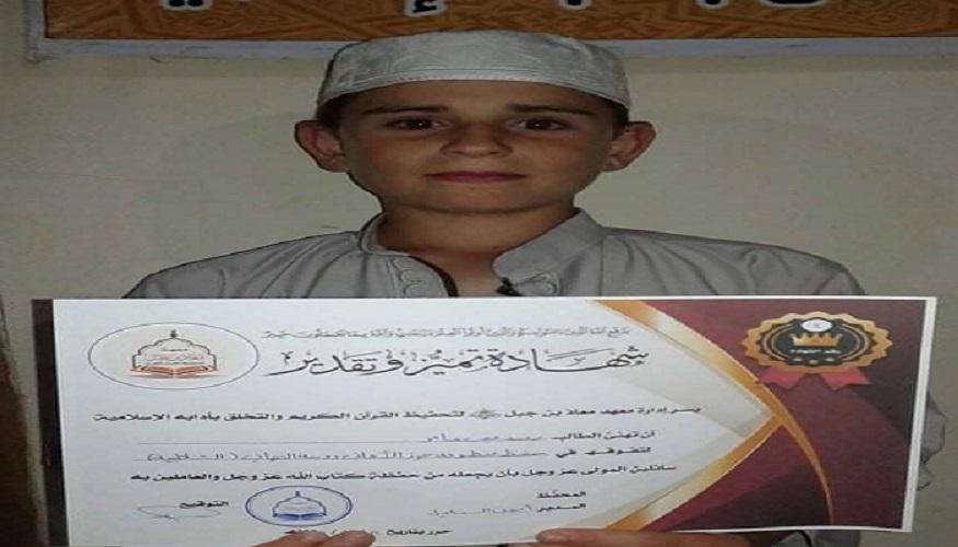 الطفل السوري الموهبة ريد يحيى عامر