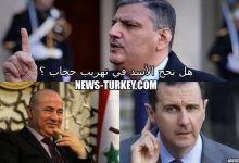 صورة خالد العبود: هل نجح بشار الأسد في تهـ.ـريب رياض حجاب ؟؟؟؟