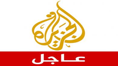 صورة عاجــــــــل // وفـ.ـاة أحد أبرز مذيعي قناة الجزيرة القطرية وأول رئيس تحرير للقناة