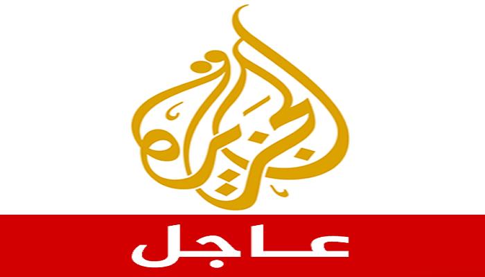 وفاة أبرز مديع في قناة الجزيرة القطرية