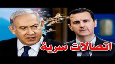 صورة إسرائيل تطالب الأسد بحكومة مشتركة مع المعـ.ـارضة وإعادة المنشـ.ـقين وإخـ.ـراج إيران ( اجتماع حميميم بين الأسد وإسرائيل)