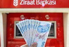 صورة هام /// مساعدات مالية للسوريين حاملي كرت الزراعات بنك
