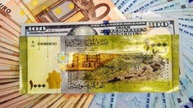 صورة عاجـــــل // الليرة السورية تنـ.ـهار أمام الدولار اليوم الإثنين 22.02.2021