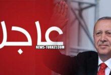 صورة اجتماع هام للغاية للمجلس الرئاسي برئاسة أردوغان وهذه هي التسريبات ..