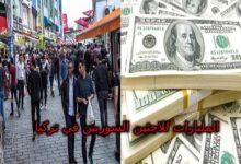 صورة مؤتمر هـــــام لدعم اللاجئين السوريين بمليارات الدولارات وخاصة في تركيا