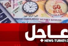 صورة عاجـــــــــــل/ تحسن كبير لسعر صرف الليرة التركية اليوم الخميس 10 حزيران 2021