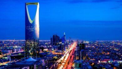 صورة الرياض تنافس لندن ونيويورك وسكانها مقبل على 15 مليون نسمة