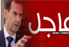 صورة عاجــــــــل/ أول مرشحة أنثى لمنصب رئاسة الجمهورية تنـ.ـافس بشار الأسد
