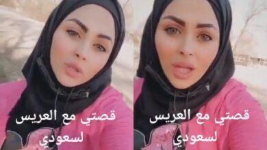 صورة بالفيديو….فتاة سورية تتحدث عن معـ.ـاناتها بعد إجـ.ـبـ.ـارها على الزواج من عجوز سعودي