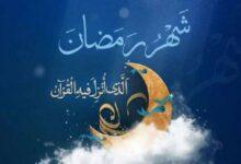 صورة عاجـــــــــل/ دولة عربية تخرج عن الصف وتعلن الأربعاء أول أيام شهر رمضان المبارك