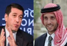 صورة عاجـــــــل/ الكشف عن محتوى الرسائل بين الأمير حمزة وباسم عوض الله أثناء إنقلاب الأردن