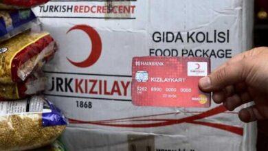 صورة توزيع قسائم مالية على العائلات السورية في هذه الولاية التركية ….