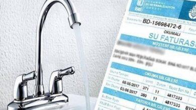صورة هــــــام/ ولاية تركية تعلن إعفاء المقيمين فيها من فاتورة المياه