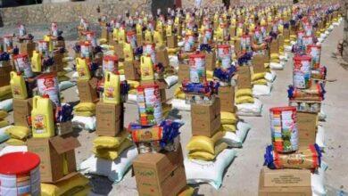 صورة طريقة التسجيل للعوائل المحتاجة على مساعدات شهر رمضان الغذائية
