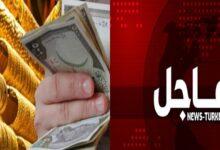 صورة عاجـــــــل/ زلزال كبير لليرة السورية أمام الدولار مساء اليوم الثلاثاء 20 نيسان 2021