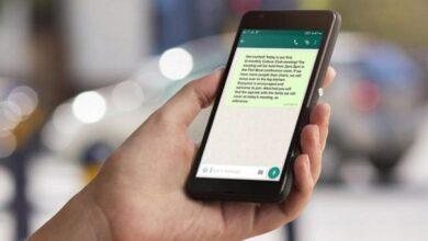 صورة الأمـ.ـن التركي يحـ.ـذر من رابط يصل لهواتف المواطنين تتضمن غـ.ـرامة مالية كبيرة