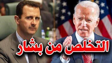 صورة الكونغرس يطالب بايدن بالحـ.ـزم تجاه بشار الأسد الذي يهـ.ـدد بمسح إدلب من الخارطة