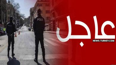 صورة تركيا تدـ.ـق ناقـ.ـوس الخـ.ـطر والملايين في انتظار اجتماع الرئاسة بعد أيام