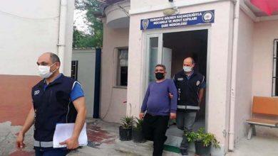 صورة السلطات التركية تعلن ترحيل مواطن سوري إلى سوريا