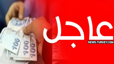 صورة بشرى كبرى….1250 ليرة تركية لكل شركة توظف عامل سوري لديها ( دعم أوروبي )