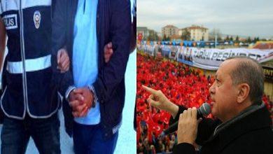 صورة القبض على مواطن تركي بتهمة إهانة الرئيس أردوغان