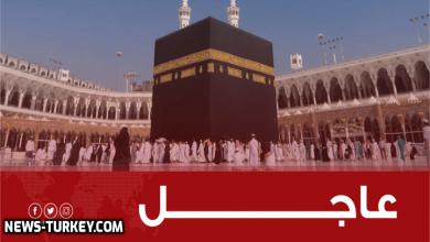 صورة عاجـــــــــــل/ رسميا لاحجاج من خارج السعودية لموسم الحج الحالي 2021