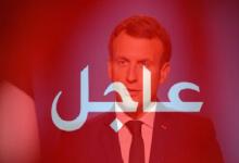 صورة عاجـــــــــل/ شاهد بالفيديو لحظة صفع مواطن فرنسي للرئيس ماكرون على وجهه