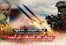 صورة بعد تهديدات نارية من حماس…إسرائيل تنشر القبة الحديدية بشكل عاجل