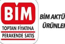 صورة هل تريد معرفة رواتب مديري وموظفي ماركت بيم (BIM) في تركيا